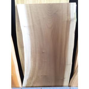 ホオ 朴 一枚板 無垢 テーブル ウレタン塗装絹肌仕上げ 1300×730×45 mukusakura