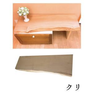 無垢一枚板 クリ 栗 1060×250-290×55 DIY用板|mukusakura