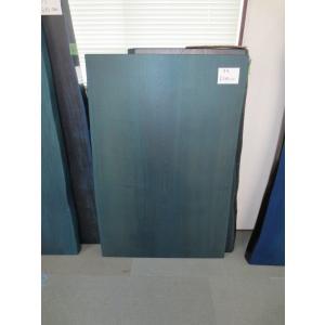 タモ 一枚板 無垢 テーブル 藍染済 1260×830×46|mukusakura
