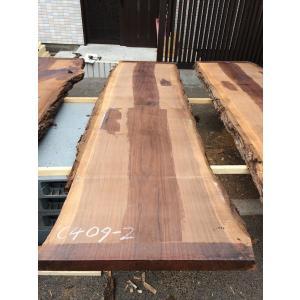 ウォールナット 一枚板 無垢 テーブル ウレタン塗装絹肌仕上げ 1700×700×60 mukusakura