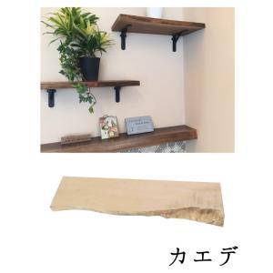 無垢一枚板 カエデ 楓 750×135-185×45 DIY用板|mukusakura