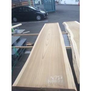 チュウゴククス 一枚板 無垢 テーブル ウレタン塗装済 3400×760×60 mukusakura