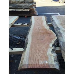 ケヤキ 欅 一枚板 無垢 テーブル オイル仕上げ済 2070×600×42|mukusakura