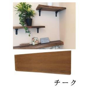 無垢一枚板 チーク 680×200-230×45 DIY用板|mukusakura