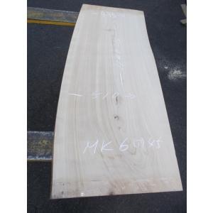 ヒノキ 桧 一枚板 無垢 テーブル 絹肌済 1080×435×40|mukusakura