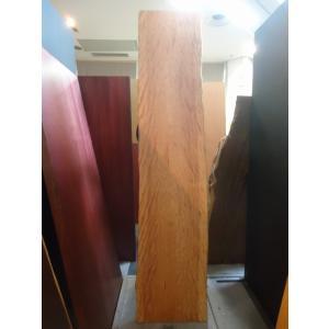 カバザクラ 一枚板 無垢 テーブル オイル仕上げ済 2500×560×45 mukusakura