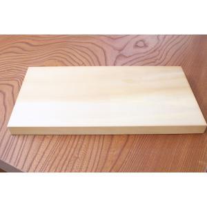 アウトレット まな板<イチョウ> 大|mukusakura