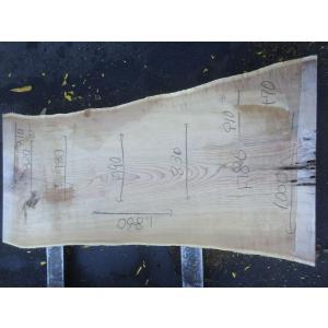 キハダ 一枚板 テーブル 原板 1860×780×70 mukusakura