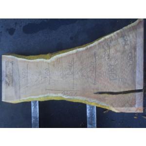 キハダ 一枚板 テーブル 原板 2090×500×65 mukusakura