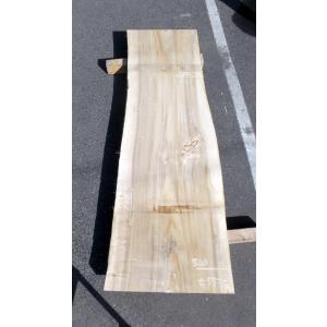 キリ 桐 一枚板 無垢 テーブル 粗削り 2520×720 - 820×55|mukusakura