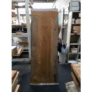 ニレ 楡 一枚板 無垢 テーブル 削り仕上げ 1810×650×35|mukusakura