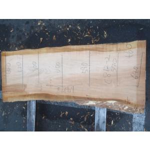 ヤマザクラ 一枚板 無垢 テーブル 原板 1730×570 - 640×60 mukusakura