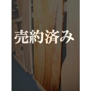 ヤマザクラ 一枚板 テーブル 原板 2100×540×60 mukusakura