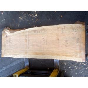 ヤマザクラ 一枚板 無垢 テーブル 原板 2140×670 - 800×70 mukusakura