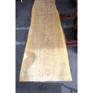 ヤマザクラ 一枚板 無垢 テーブル 原板 2100×800 - 1000×65 mukusakura