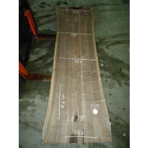 ウォールナット 一枚板 無垢 テーブル 粗削り 2610×730 - 880×55|mukusakura