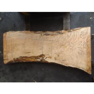 カエデ 一枚板 テーブル 原板 1880×850×60|mukusakura