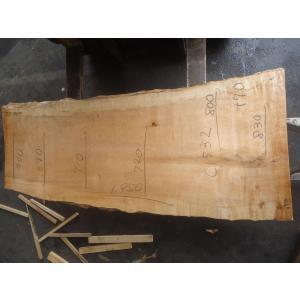 カエデ 一枚板 テーブル 原板 1950×830×70|mukusakura