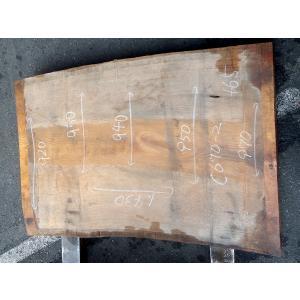 ケヤキ 欅 一枚板 無垢 テーブル 原板 1430×920 - 970×65|mukusakura