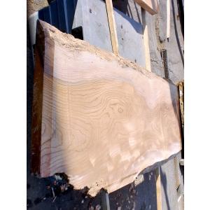 ケヤキ 欅 一枚板 無垢 テーブル 原板 2250×860×70|mukusakura