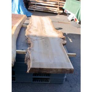 ニレ 楡 一枚板 無垢 テーブル 粗削り 2100×480 - 660×45|mukusakura