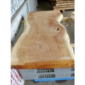 ケヤキ 欅 一枚板 無垢 テーブル 粗削り 1680×590 - 790×50|mukusakura