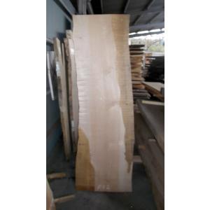 カエデ 楓 一枚板 無垢 テーブル 削り仕上げ 1820×540×45 mukusakura