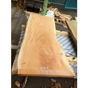 ケヤキ 欅 一枚板 無垢 テーブル 原板 1910×720×65|mukusakura