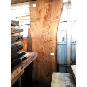 ケヤキ 欅 一枚板 無垢 テーブル 原板 3060×690×70|mukusakura