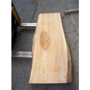 ケヤキ 欅 一枚板 無垢 テーブル 粗削り 1810×600 - 680×50|mukusakura