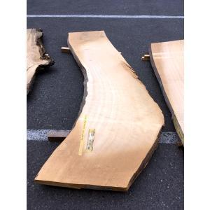 ヒノキ 桧 一枚板 無垢 テーブル 粗削り 2530×660×81 mukusakura