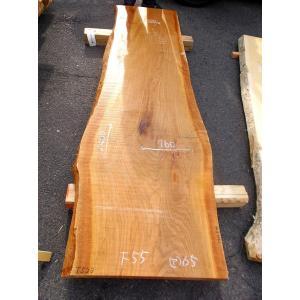 ヤマザクラ 一枚板 無垢 テーブル 原板 2400×590 - 760×65 mukusakura