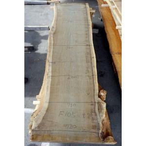 ホオ 朴 一枚板 無垢 テーブル 原板 2780×680 - 750×70 mukusakura