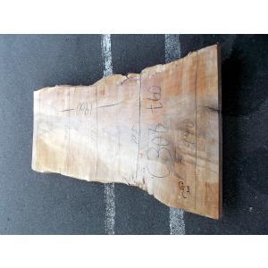カエデ 楓 一枚板 無垢 テーブル 原板 1960×770 - 940×60 mukusakura