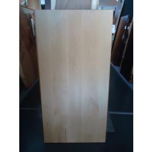 メープル  無垢 テーブル オイル仕上げ済 1600×800×40 mukusakura