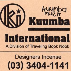 KUUMBA / クンバ『incense』(KUUMBA MUSK)