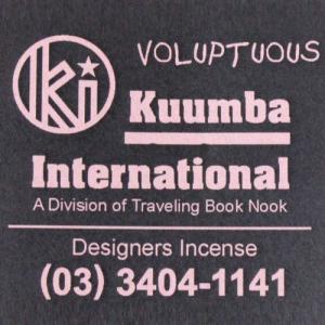 KUUMBA (クンバ)『incense』(VOLUPTUOUS)