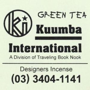 KUUMBA (クンバ)『incense』(GREEN TEA)
