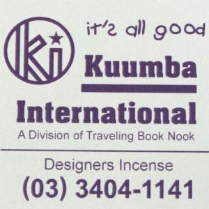 KUUMBA (クンバ)『incense』(it's all good)