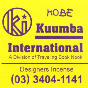 KUUMBA (クンバ)『incense』(KOBE)