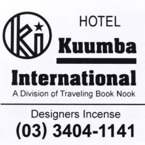 KUUMBA (クンバ)『incense』(HOTEL)