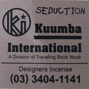 KUUMBA (クンバ)『incense』(SEDUCTION)