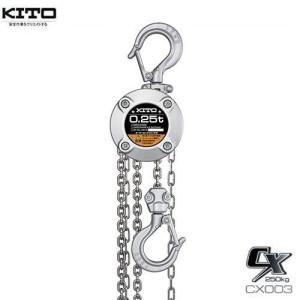 キトー 軽量 小型 チェーンブロック 250kg CX003 KITO|mulhandz