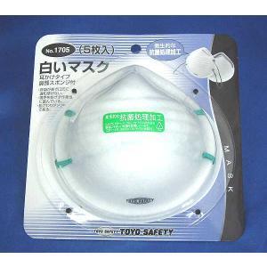 即納!防塵・粉塵対策マスク 衛生的な抗菌処理加工済み!白いマスク!5枚入り mulhandz