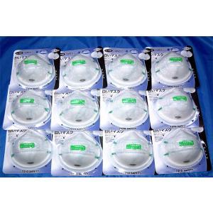 即納!防塵・粉塵対策マスク 衛生的な抗菌処理加工済み!白いマスク!60枚入り mulhandz