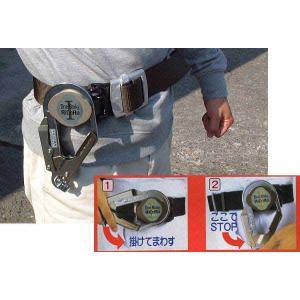 タイタン 最新 自動巻取り式 省スペース 軽量 ワンタッチ 安全帯|mulhandz