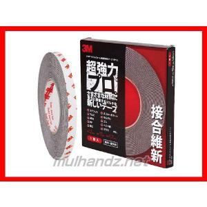 3M VHB構造用接合テープ 接合維新 12mmX10m|mulhandz