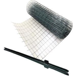 シンセイ アニマルフェンス 1.2m×20m ...の関連商品4
