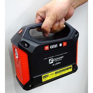 富士倉 155Whポータブル電源 家庭用蓄電池 大容量モバイルバッテリー 42000mAh 100W...