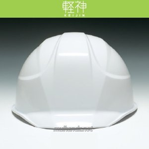 DIC 超軽量ヘルメット 軽神 ABS樹脂 AA17-V 白 超軽量 270g|mulhandz